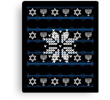 Hanukkah Ugly Sweater T-Shirt, Funny Gift For Men Or Women T-Shirt Canvas Print
