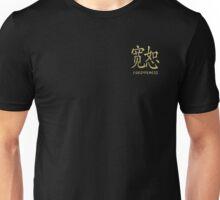 "Golden Chinese Calligraphy Symbol ""Forgiveness"" Unisex T-Shirt"