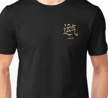 """Golden Chinese Calligraphy for """"Luck"""" Unisex T-Shirt"""