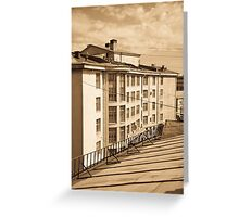 Old building. Greeting Card