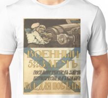 Vintage poster - Russia WWI Unisex T-Shirt