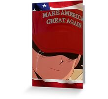 Can't stump the Trump Greeting Card