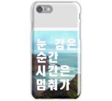 """Taeyeon """"I"""" Korean Lyrics iPhone Case/Skin"""