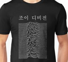 Korean Joy Division Unisex T-Shirt
