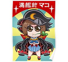Chibi Fight Club Mako - Kill la Kill Poster Poster