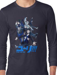 Yoi[hd] Long Sleeve T-Shirt