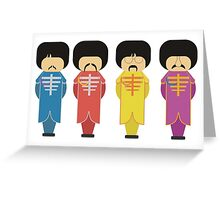 Sargent Pepper  Greeting Card