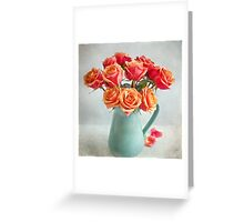 A very beautiful rose bouquet Greeting Card