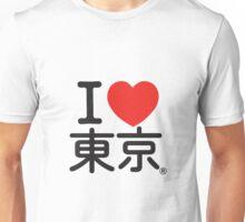 I ♥ 東京 Unisex T-Shirt