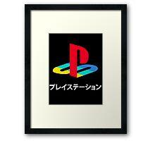 Playstation Japanese Aesthetic Framed Print