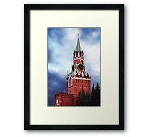 Spasskaya Tower The Kremlin in Moscow art photo print Framed Print