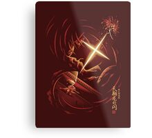 Flash of the Heavenly Dragon Metal Print