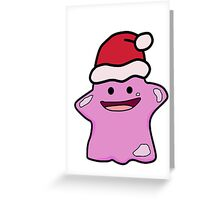 CHRISTMAS DITTO CLAUS Greeting Card