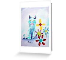 I See You - Cat Art by Valentina Miletic Greeting Card