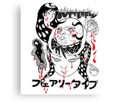 GRIMES - BUTTERFLY Canvas Print