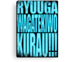 Hanzo - RYUU GA WAGA TEKI WO KURAU!! Canvas Print