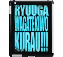 Hanzo - RYUU GA WAGA TEKI WO KURAU!! iPad Case/Skin