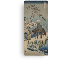Two travelers, one on horseback - Hokusai Katsushika - 1890 Canvas Print
