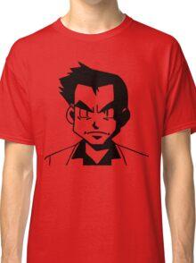 Revolutionary Oak Classic T-Shirt