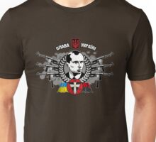 Ukrainian Insurgent Army (Stepan Bandera) Unisex T-Shirt
