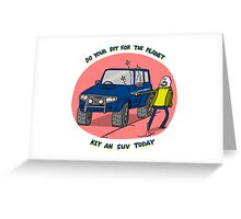 Do Your Bit! Greeting Card