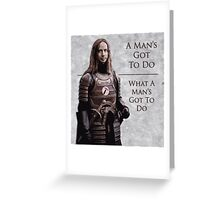 Jaqen Hammer Greeting Card