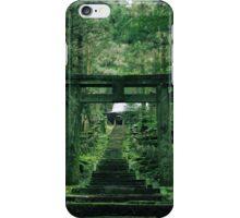 Shrine – Kumamoto, Japan iPhone Case/Skin