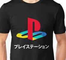 Playstation Game Unisex T-Shirt