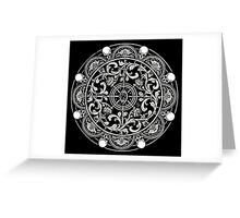 EP.  HYPNOTICSKULL III Greeting Card