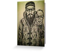 Ivan the Terrible ink drawing Greeting Card