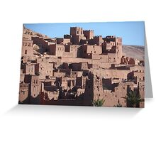 Morocco, a very old Sahara Desert Village Scene Greeting Card