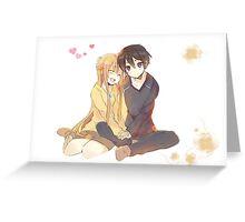 Kirito and Asuna Greeting Card