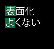 breaking bad japanese by RobbieSeJustin