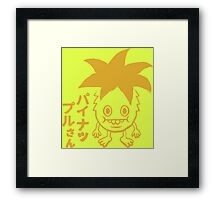 Pineapple-san tee Framed Print
