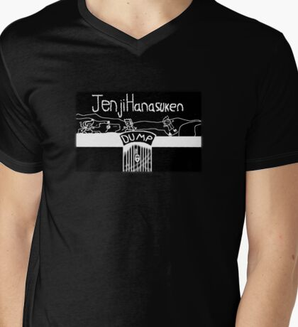 JenjiHanasuken Holidays Mens V-Neck T-Shirt