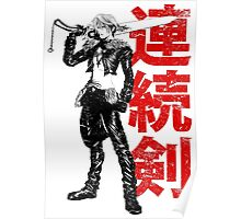 Seed Mercenary Poster
