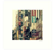 Tokyo Street Signs – Downtown Tokyo Photography Art Print