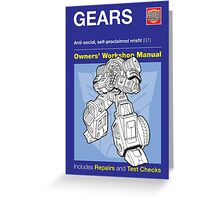 Owners' Manual - Gears (Transformers) - Poster Greeting Card