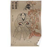The actors Ichikawa Danzo and Ichikawa Danzaburo - Toyokuni Utagawa - 1798 Poster
