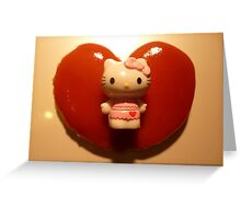 Hello Kitty Palm Tree Biscuits Greeting Card