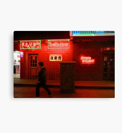 CHINA OF THE LIGHT : The red lion Canvas Print