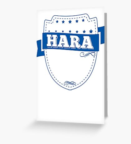 HARA-The-Awesome Greeting Card
