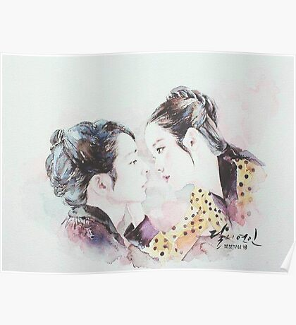 Moon Lovers - watercolour Poster