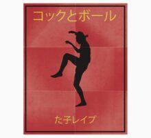 Karate Kid Vintage Japanese Vintage Movie Poster One Piece - Short Sleeve