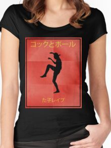 Karate Kid Vintage Japanese Vintage Movie Poster Women's Fitted Scoop T-Shirt