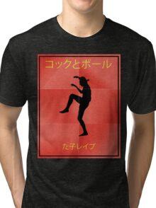 Karate Kid Vintage Japanese Vintage Movie Poster Tri-blend T-Shirt