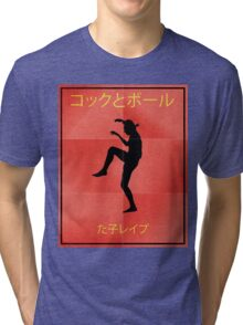 Karate Kid Vintage Japanese Vintage Movie Poster Tri-blend T-Shirt