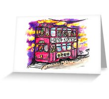 HongKong tram Greeting Card
