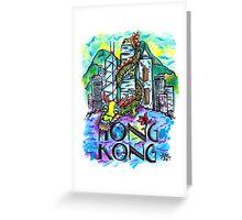 HongKong Greeting Card
