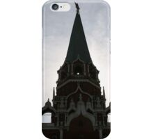 Backlit Building in Red Square iPhone Case/Skin